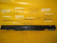 Порог кузова пластиковый ( обвес ) BMW 3-SERIES E46-AX52 Фото 1