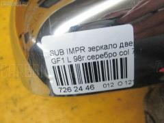 Зеркало двери боковой Subaru Impreza wagon GF1 Фото 3