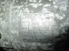 Компрессор кондиционера 92600-WF100 на Nissan Liberty PM12 SR20DE Фото 3