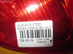 Стоп AUDI A3 SPORTBACK 8PAXX Фото 5