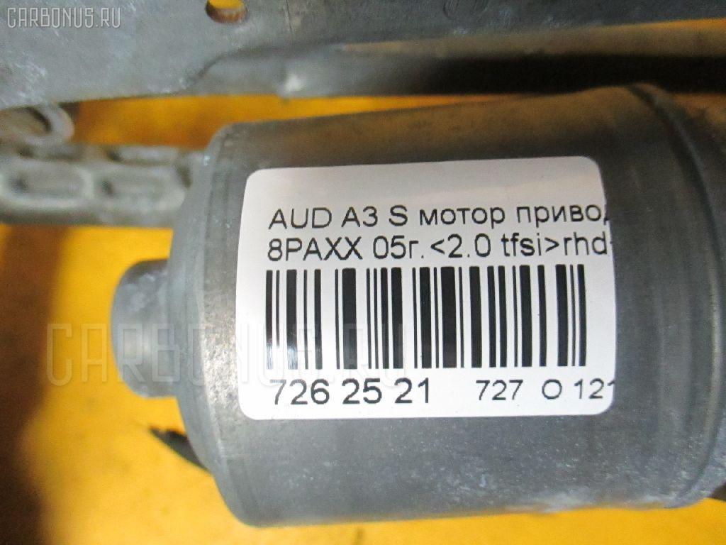 Мотор привода дворников AUDI A3 SPORTBACK 8PAXX Фото 3