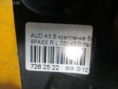 Крепление бампера VAG WAUZZZ8P15A170241 8P4807393A на Audi A3 Sportback 8PAXX Фото 3