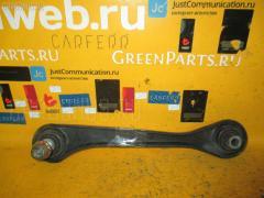 Тяга реактивная VAG WAUZZZ8P15A170241 1K0501530C на Audi A3 Sportback 8PAXX Фото 1