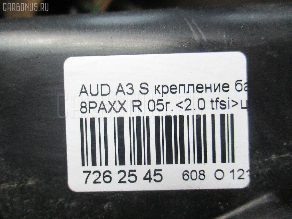 Крепление бампера AUDI A3 SPORTBACK 8PAXX Фото 3