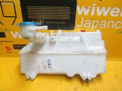 Бачок омывателя SUZUKI WAGON R SOLIO MA15S Фото 3