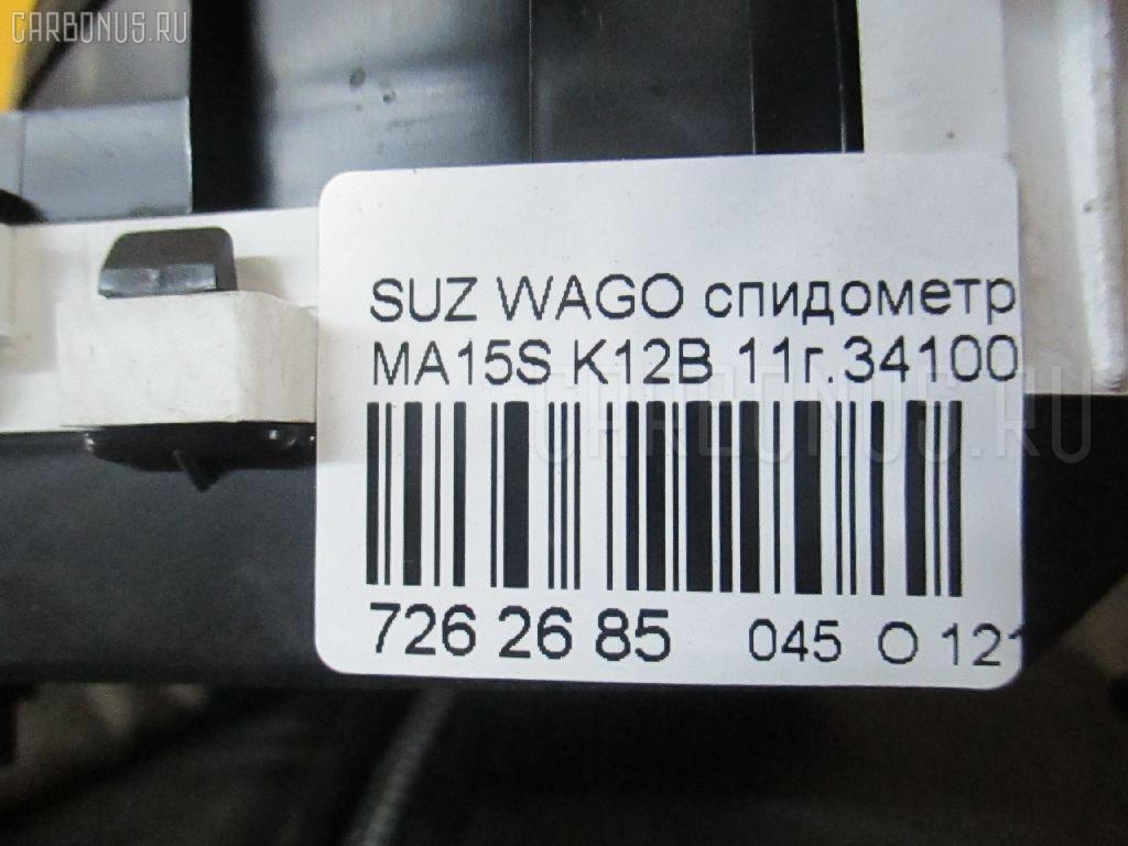 Спидометр SUZUKI WAGON R SOLIO MA15S K12B Фото 3