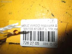 Подушка двигателя Suzuki Wagon r solio MA15S K12B Фото 3