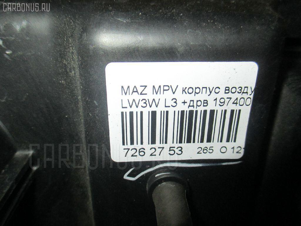 Корпус воздушного фильтра MAZDA MPV LW3W L3 Фото 4