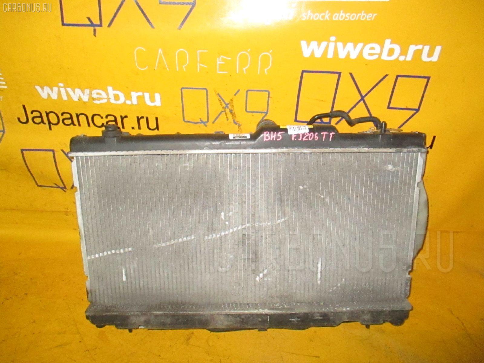 Радиатор ДВС SUBARU LEGACY WAGON BH5 EJ206-TT. Фото 10