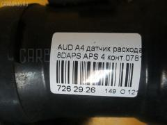 Датчик расхода воздуха Audi A4 8DAPSF APS Фото 3