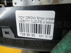 Блок управления климатконтроля Toyota Crown majesta UZS171 1UZ-FE Фото 3