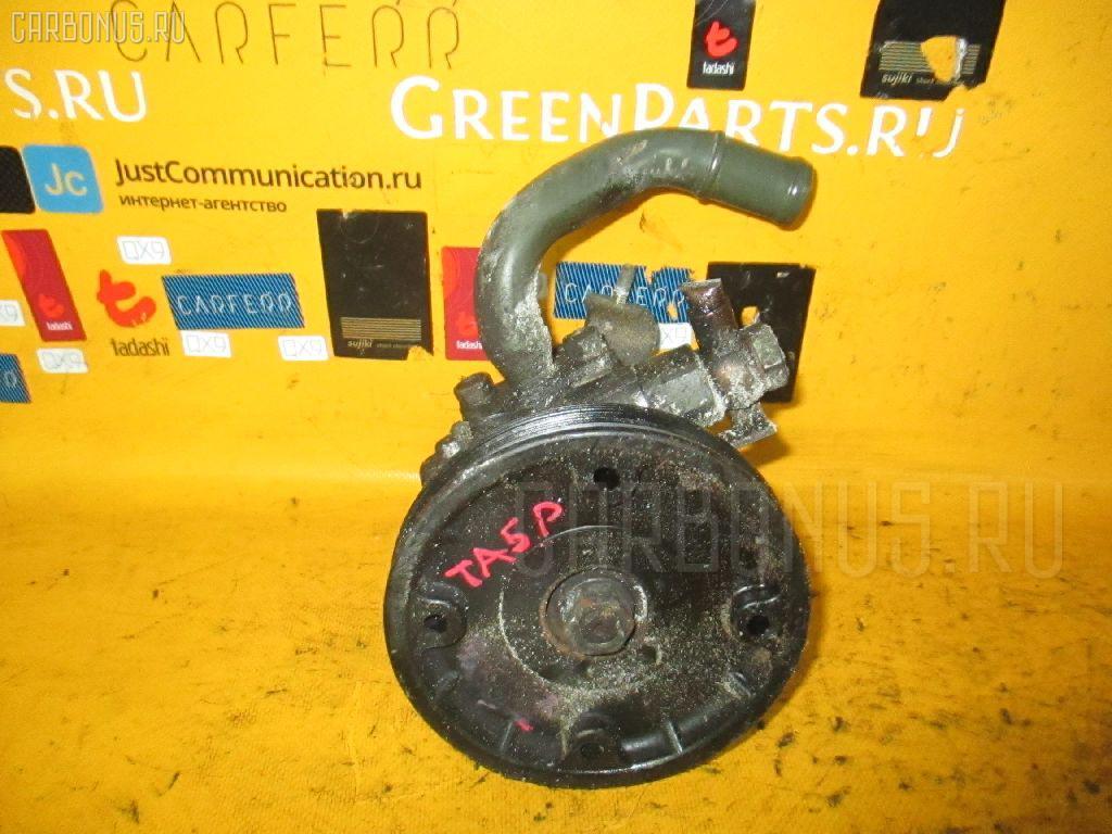 Гидроусилитель MAZDA EUNOS 800 TA5P KL-ZE. Фото 3