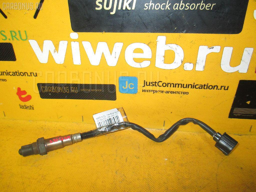 Лямбда-зонд WDD1690322J458064 A0045420718 на Mercedes-Benz A-Class W169.032 266.940 Фото 1