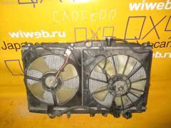 Радиатор ДВС Honda Accord wagon CF6 F23A Фото 2