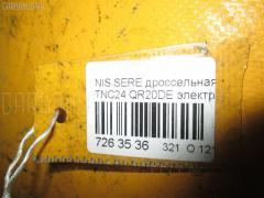 Дроссельная заслонка NISSAN SERENA TNC24 QR20DE Фото 3