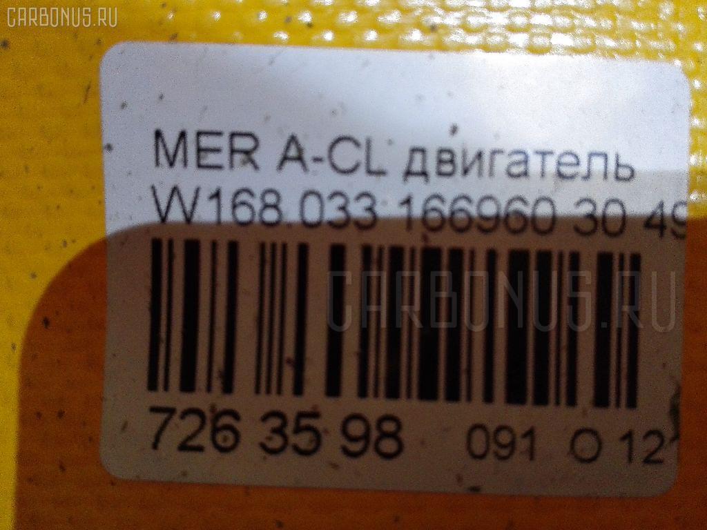Двигатель MERCEDES-BENZ A-CLASS W168.033 166.960 Фото 5