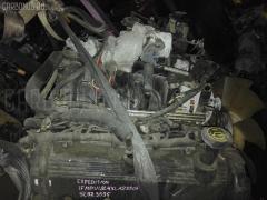 Двигатель FORD USA EXPEDITION I 1FMPU18L Фото 7