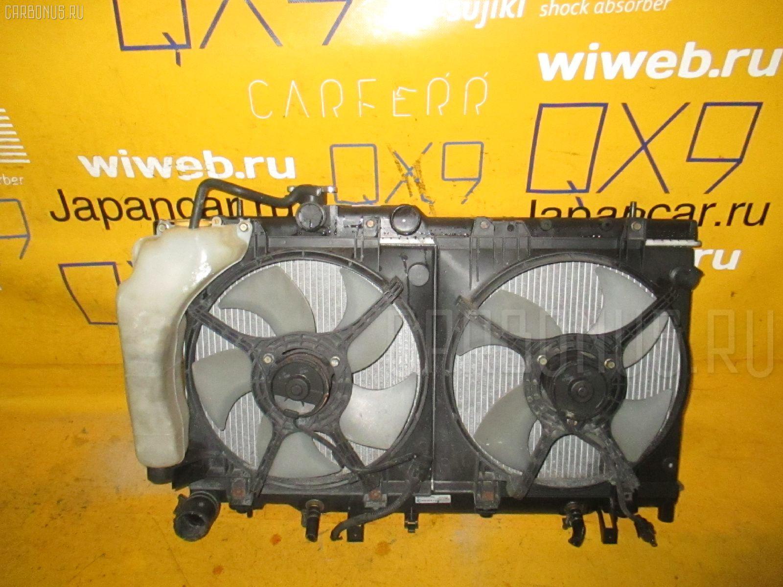Радиатор ДВС SUBARU LEGACY WAGON BH5 EJ202. Фото 6