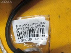 Датчик детонации Subaru Impreza wagon GG2 EJ15 Фото 2