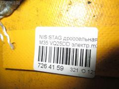 Дроссельная заслонка Nissan Stagea M35 VQ25DD Фото 3