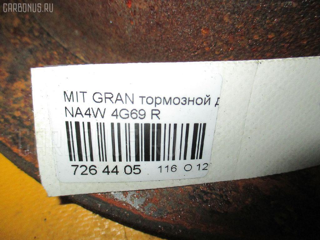 Тормозной диск MITSUBISHI GRANDIS NA4W 4G69 Фото 3