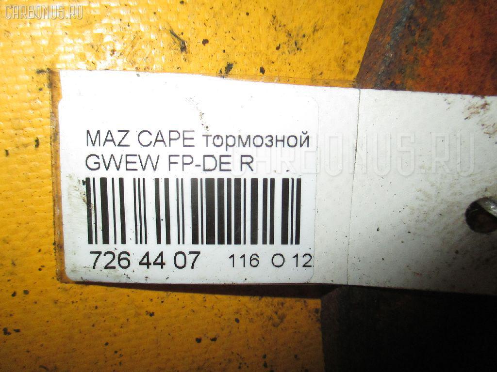 Тормозной диск MAZDA CAPELLA WAGON GWEW FP-DE Фото 3
