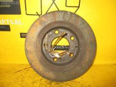 Тормозной диск Mazda Capella wagon GWEW FP-DE Фото 2