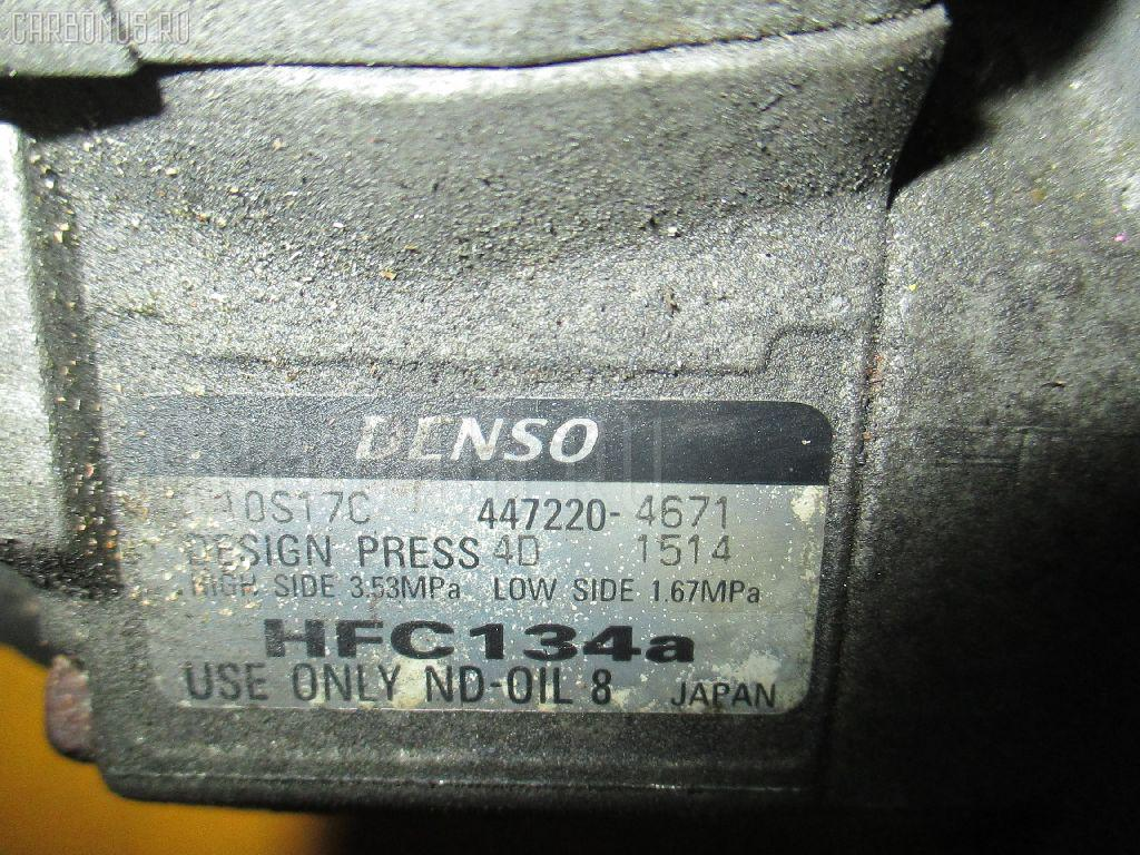 Компрессор кондиционера MAZDA MPV LW3W L3. Фото 4