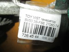 Генератор Toyota Vista SV50 3S-FSE Фото 3