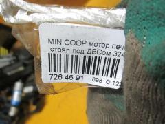 Мотор печки Mini Cooper R50-RC32 W10B16A Фото 4