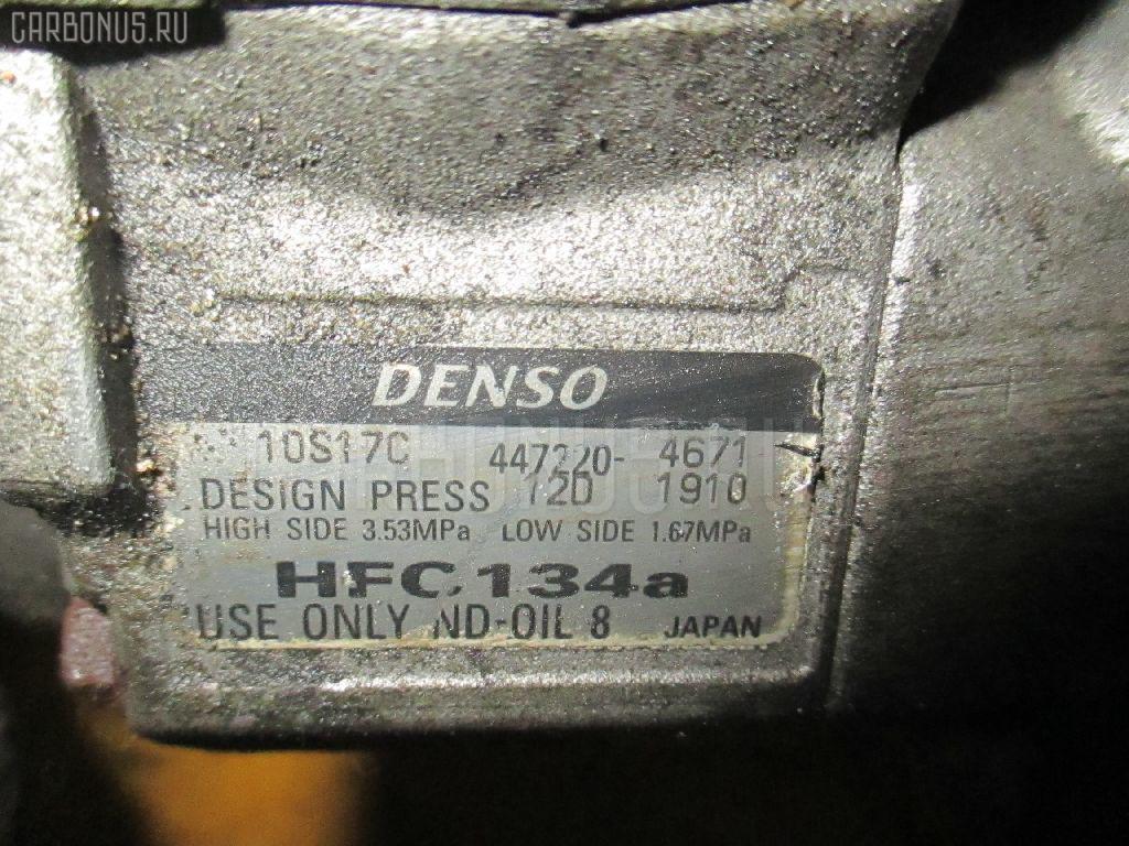 Компрессор кондиционера MAZDA MPV LW3W L3. Фото 7