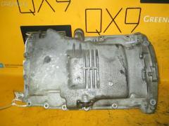 Поддон MAZDA MPV LW3W L3 Фото 2