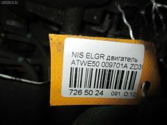 Двигатель Nissan Elgrand ATWE50 ZD30DDTI Фото 9
