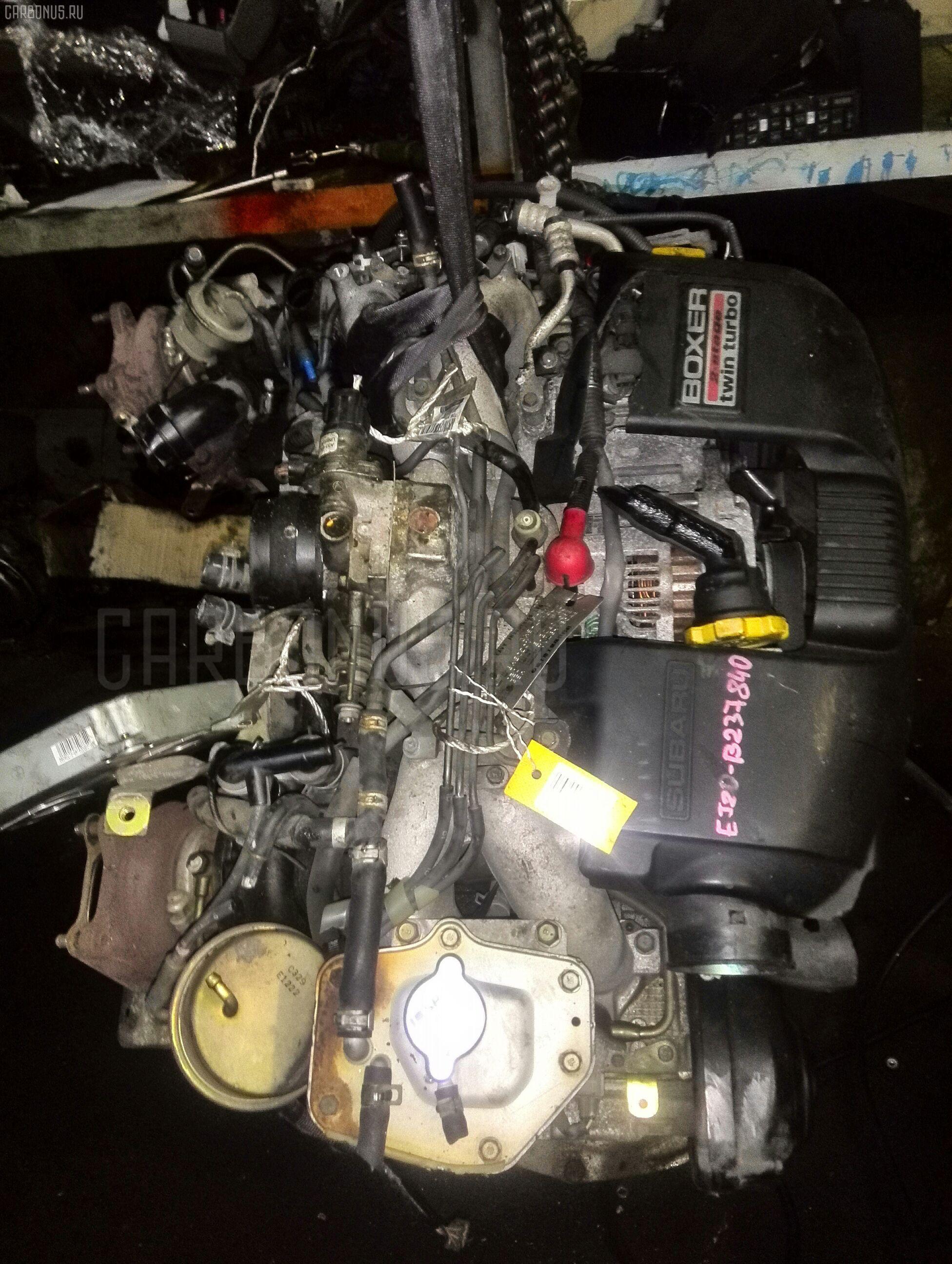 Двигатель SUBARU LEGACY WAGON BH5 EJ206DXCBE Фото 6