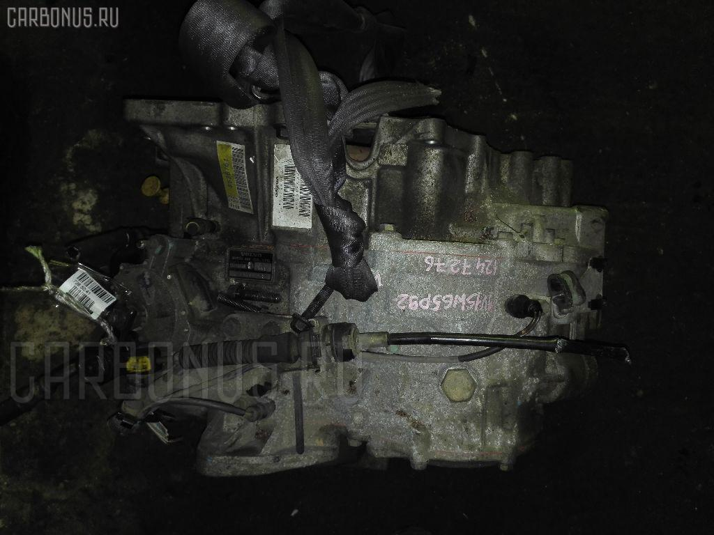 КПП автоматическая VOLVO V70 II SW B5244S2 Фото 1