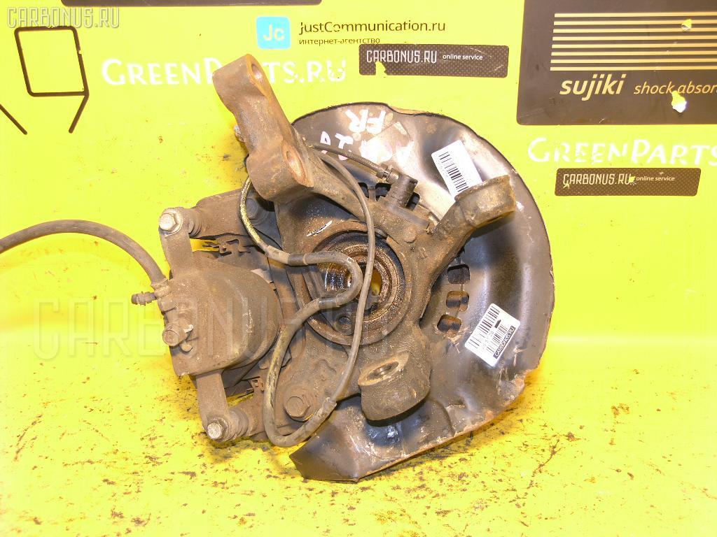 Ступица TOYOTA IPSUM ACM26W 2AZ-FE. Фото 1