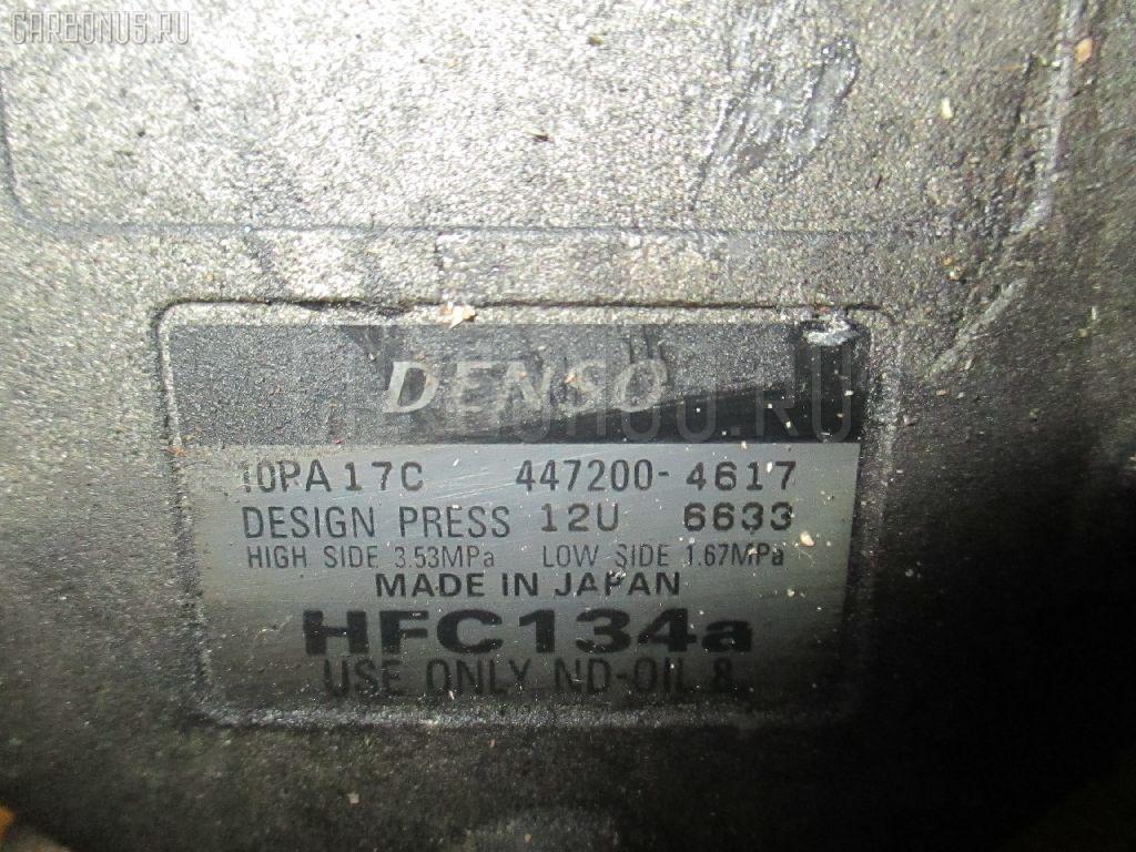 Компрессор кондиционера HONDA STEPWGN RF1 B20B. Фото 4