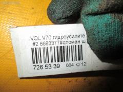 Насос гидроусилителя VOLVO V70 II SW B5244S2 Фото 4