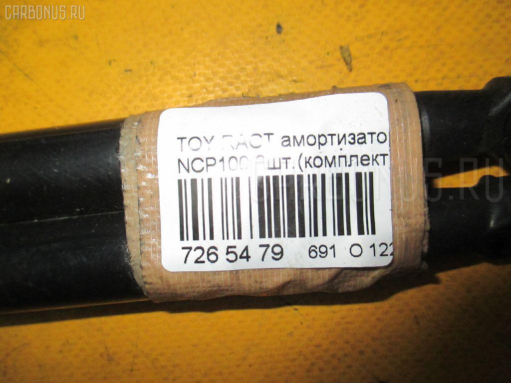 Амортизатор двери TOYOTA RACTIS NCP100 Фото 2