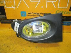 Туманка бамперная Honda Airwave GJ1 Фото 2