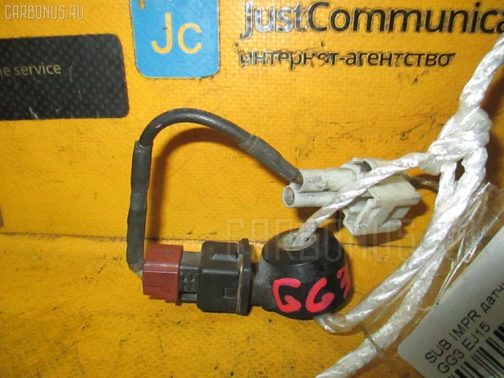 Датчик детонации SUBARU IMPREZA WAGON GG3 EJ15. Фото 2