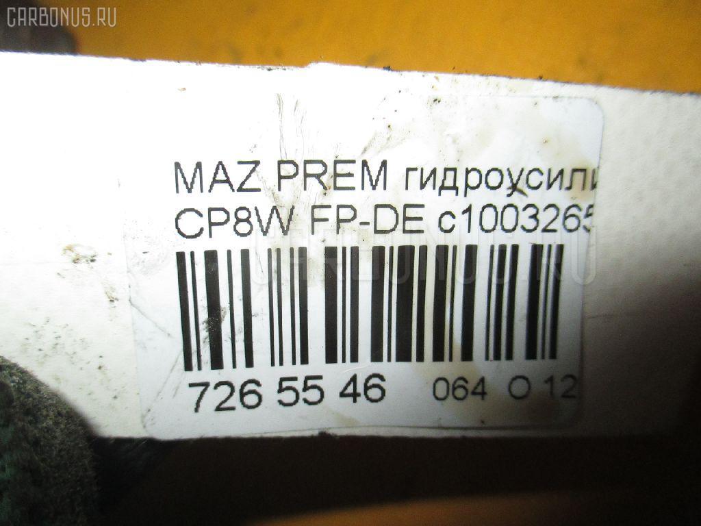 Гидроусилителя насос MAZDA PREMACY CP8W FP-DE Фото 3