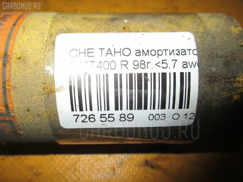 Амортизатор CHEVROLET TAHOE GMT400 L31 Фото 2
