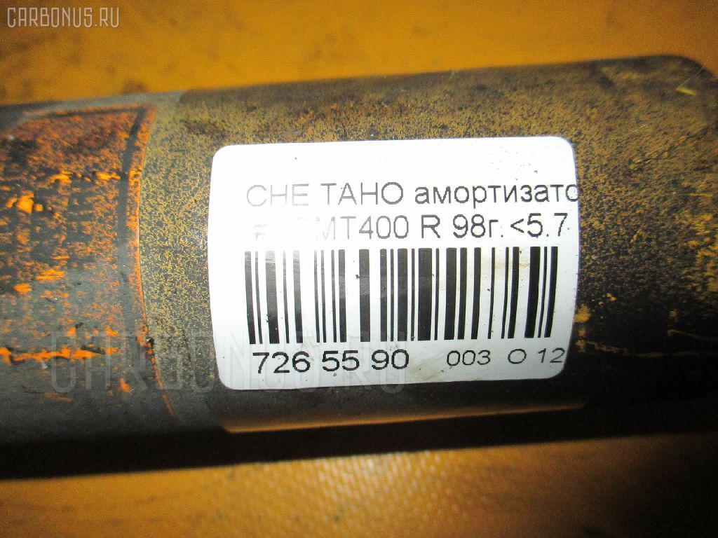 Амортизатор CHEVROLET TAHOE GMT400 L31 Фото 3