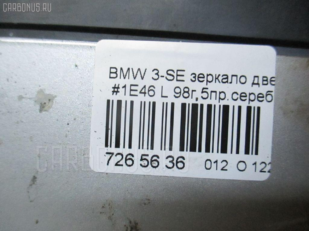 Зеркало двери боковой BMW 3-SERIES E46-AL32 Фото 5
