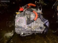 КПП автоматическая Toyota Prius NHW20 1NZ-FXE Фото 5