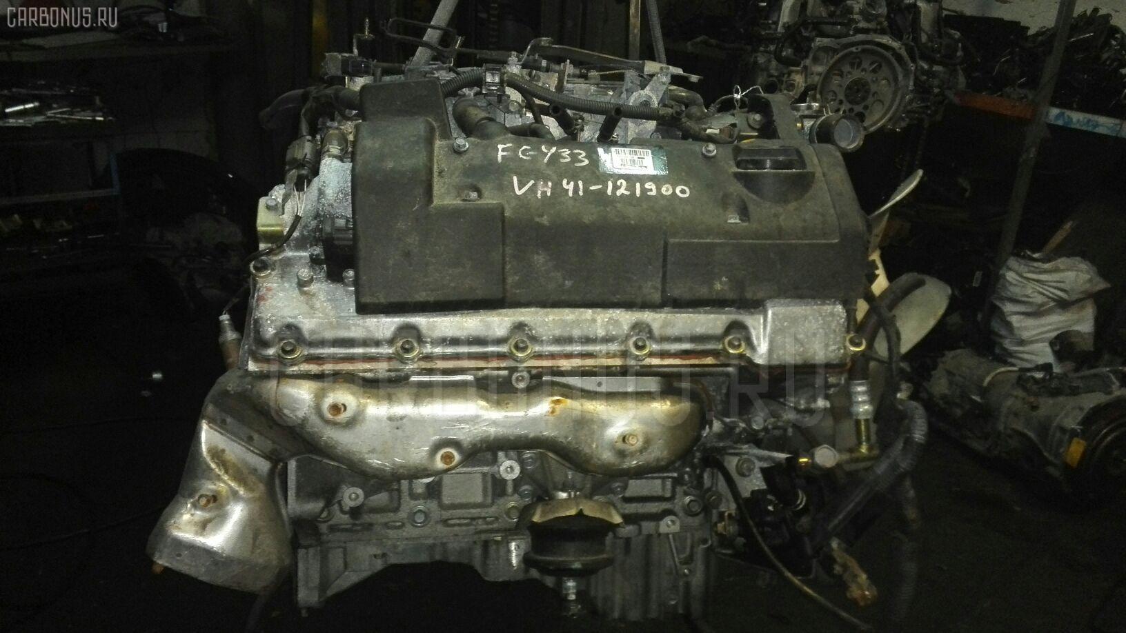 Двигатель NISSAN CIMA FGY33 VH41DE Фото 2