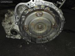 КПП автоматическая Nissan KA24DE Фото 2