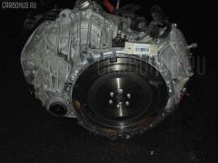 КПП автоматическая Toyota Prius NHW20 1NZ-FXE Фото 2