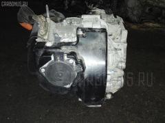 КПП автоматическая Toyota Prius NHW20 1NZ-FXE Фото 3